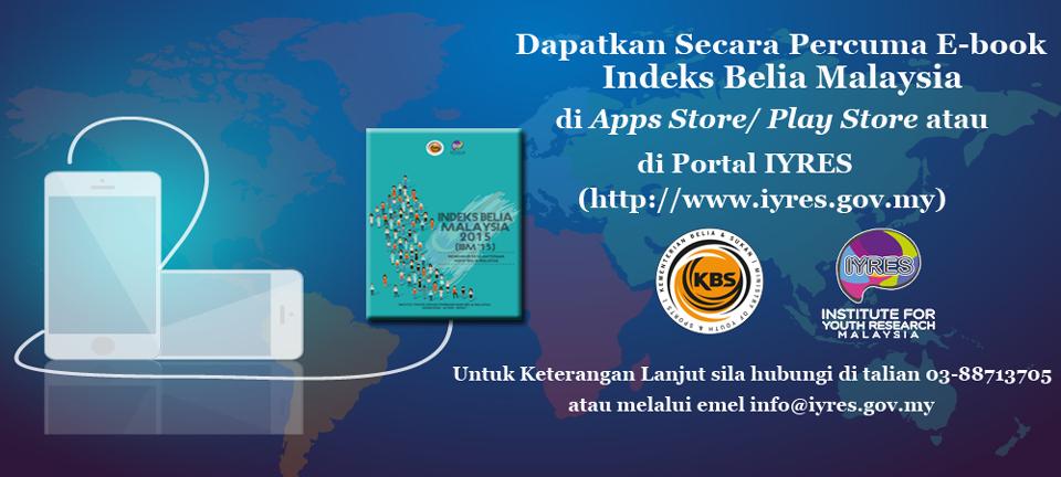 e-book-ibm2015